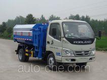 虹宇牌HYS5070ZZZB型自装卸式垃圾车