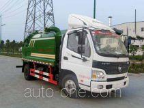 虹宇牌HYS5081GQWB5型清洗吸污车