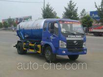 Hongyu (Hubei) HYS5100GXWB sewage suction truck