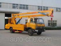 虹宇牌HYS5100JGK20型高空作业车