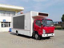 Hongyu (Hubei) HYS5100XXCQ5 агитмобиль