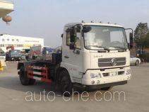 虹宇牌HYS5121ZXXD5型车厢可卸式垃圾车