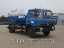 Hongyu (Hubei) HYS5160GXWE sewage suction truck