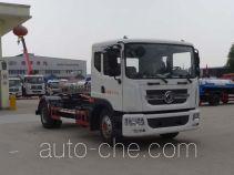 虹宇牌HYS5163ZXXE5型车厢可卸式垃圾车