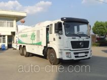 Hongyu (Hubei) HYS5250TDYE5 dust suppression truck