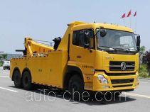 Hongyu (Hubei) HYS5250TQZE5 wrecker