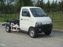 Hongyu (Henan) HYZ5020ZXX detachable body garbage truck