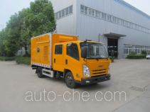 Hongyu (Henan) HYZ5041XXH breakdown vehicle