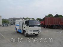 Hongyu (Henan) HYZ5071TDY dust suppression truck