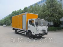 Hongyu (Henan) HYZ5071XDY power supply truck