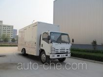 Hongyu (Henan) HYZ5100XDY power supply truck