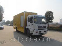 Hongyu (Henan) HYZ5120XDY power supply truck