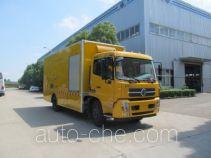 Hongyu (Henan) HYZ5121XDY мобильная электростанция на базе автомобиля