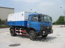 Hongyu (Henan) HYZ5160ZLJ dump sealed garbage truck