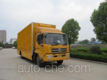 Hongyu (Henan) HYZ5161XDY мобильная электростанция на базе автомобиля