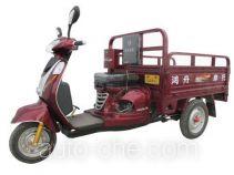 Hongzhou HZ110ZH-2A cargo moto three-wheeler
