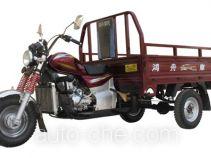 Hongzhou HZ200ZH-7A cargo moto three-wheeler