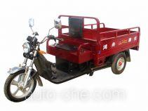 Hongzhou HZ4000DZH electric cargo moto three-wheeler