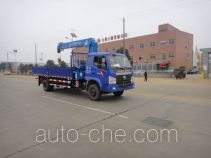 Feitao HZC5122JSQS truck mounted loader crane