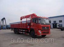 Feitao HZC5250JSQS truck mounted loader crane