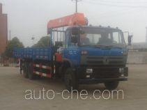 Feitao HZC5258JSQEQ truck mounted loader crane