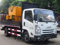 Shuangjian HZJ5061TYH pavement maintenance truck