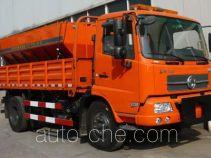 Shuangjian HZJ5120TCX snow remover truck
