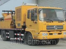 Shuangjian HZJ5150TXB pavement hot repair truck