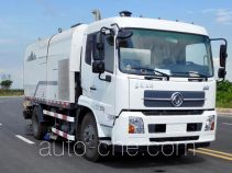 Shuangjian HZJ5160TSL street sweeper truck