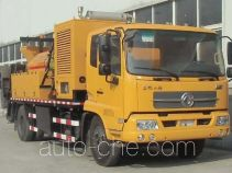 Shuangjian HZJ5160TXB pavement hot repair truck