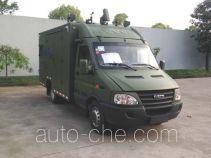 Dongfang HZK5045XJE monitoring vehicle