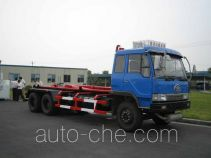 Hongzhou HZZ5250ZXX detachable body garbage truck