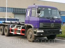 Hongzhou HZZ5251ZXX detachable body garbage truck