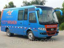 Nvshen JB5060XJX4 maintenance vehicle