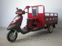 Jincheng JC110ZH-2 cargo moto three-wheeler