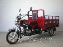 Jincheng JC110ZH cargo moto three-wheeler