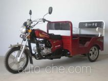 Jincheng JC110ZK auto rickshaw tricycle