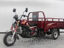 Jincheng JC200ZH-2 cargo moto three-wheeler