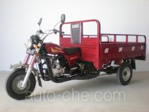 Jincheng JC200ZH cargo moto three-wheeler