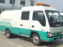 Shili JCC5041GPS sprayer truck