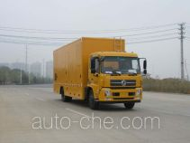 Jiudingfeng JDA5110XDYDF5 power supply truck