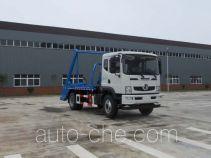 Jiudingfeng JDA5120ZBSEQ5 skip loader truck