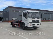 Jiudingfeng JDA5160ZXXDF5 detachable body garbage truck