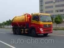 Jiudingfeng JDA5251GXWDF5 sewage suction truck