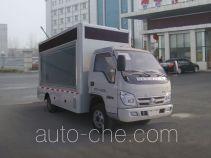 Jiangte JDF5040XXCB4 propaganda van
