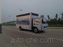 Jiangte JDF5040XXCDFA4 propaganda van