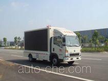 Jiangte JDF5040XXCZ5 агитмобиль