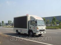Jiangte JDF5040XXCZ5 propaganda van
