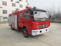Jiangte JDF5070GXFPM20/D foam fire engine