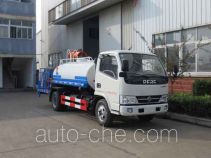 Jiangte JDF5070TDYE5 dust suppression truck